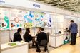 Стенд компании HUIKE IMAGING TECHNOLOGY CO., LTD. на выставке BUSINESS-INFORM 2017