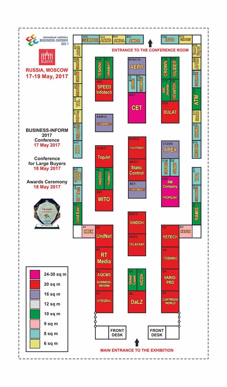 Маркетинг выставки консалтинг вакансии - 7a